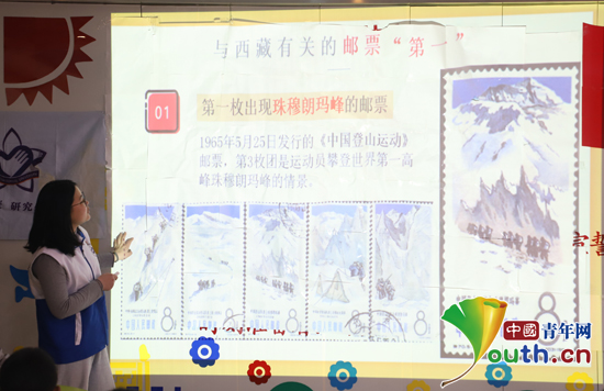 """华南师大研支团带领昌都孩子""""透过草榴最新地址看西藏"""""""