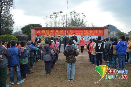 1月13日,合肥工业大学研究生支教团在临桂县南边山乡镇泰蓝天小学图片