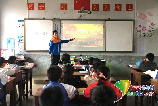 合肥工业大学研究生支教团在丹寨县与剑河县两地开展纪念长征胜利80图片