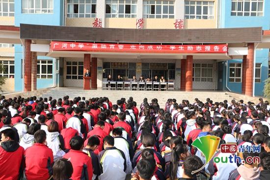 兰大优秀学子走进广河中学鼓励中学生励志前行