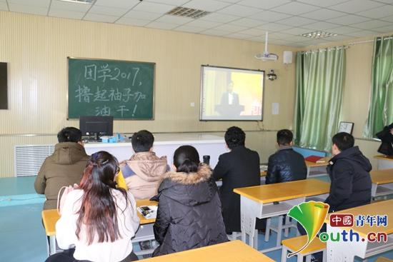 河南师大研支团参加团学2017网络视频v生物知识问答生物高中图片