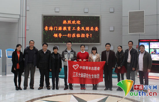 江苏大学第一届研究生支教团成员简介
