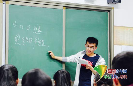 西南交通大学第十八届研究生支教团队长沈彬彬在课堂上。沈彬彬 供图