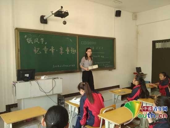 """东北农业大学研究生支教团在龙里县民族完全中学留守儿童之家""""小二图片"""
