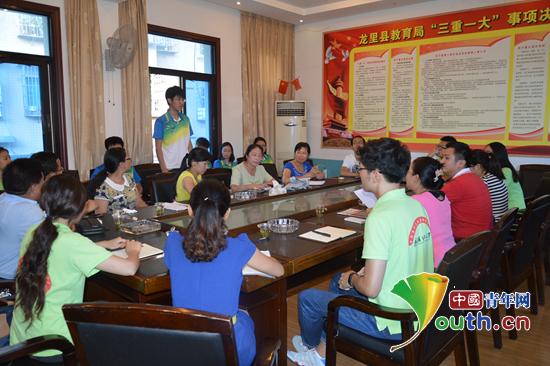 龙里县研究生支教团派遣座谈会举行.图为研支团成员进行自我介绍.图片