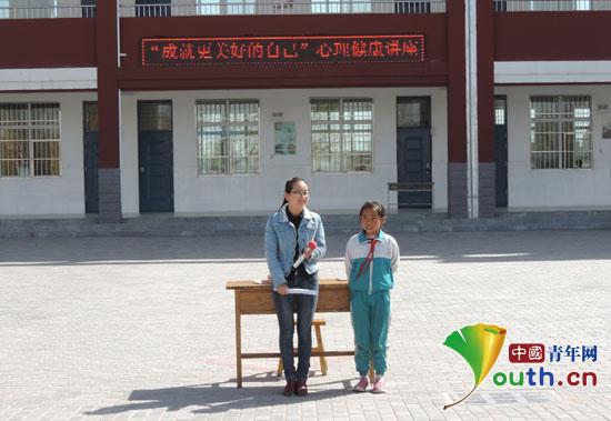 (记者李彦龙 通讯员王荟 马海绒)小学阶段是孩子们身体发育,习惯养成