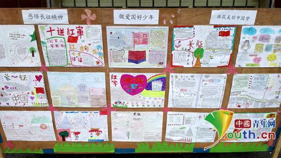 """共筑美丽中国梦""""为主题的手抄报"""