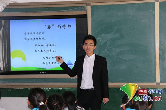 支教感悟:我是藏族孩子眼中的汉族好哥哥