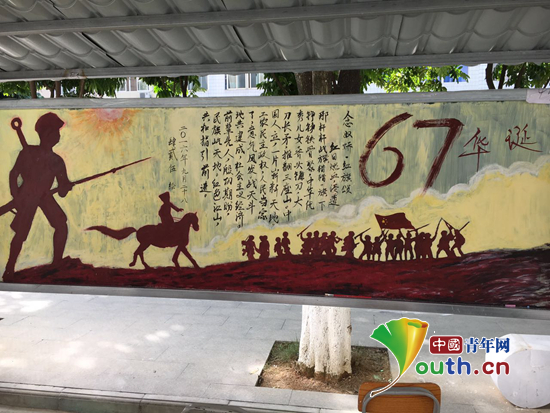 图为都安高中学生手绘板报作品纪念红军长征胜利80周年.韩硕 供图
