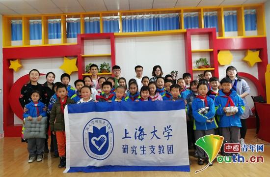 中国青年网北京4月10日电(记者 李川 通讯员 李立阳)为切实帮助学校贫困学生,减轻学生家庭负担,近日,上海大学研究生支教团贵州分团在遵义市名城小学举行爱心捐赠活动。    上海大学研究生支教团贵州分团在遵义市名城小学举行爱心捐赠活动。图为研支团成员为名城小学孩子发爱心物资。上海大学研支团 供图   首先,上海大学研究生支教团团长华旻磊向孩子们转达了上海大学师生对她们的关心和挂念。在了解到孩子们的切实需求后,上海大学学生会在校园内组织多场募捐活动,并为孩子们购买了爱心物资。  上海大学研支团贵州分团成