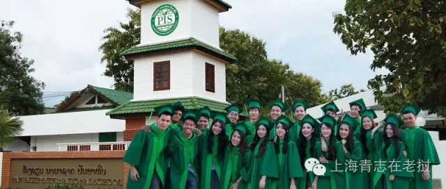 中国志愿者在上海学校刮起老挝风_大学生志愿肇州县二小学图片