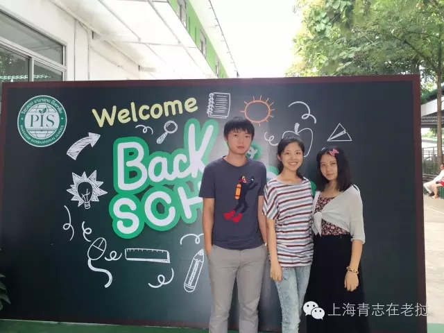 中国志愿者在老挝党员刮起上海风_大学生志愿故事学校小学教师图片