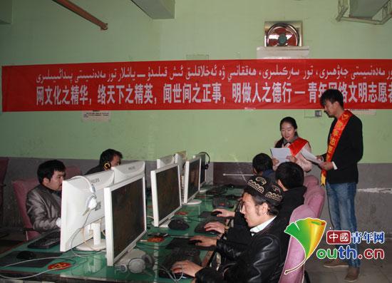 新疆塔城额敏县网吧图片