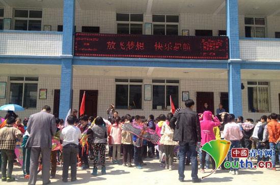 浙江理工大学研究生支教团在永和小学组织开展放风筝