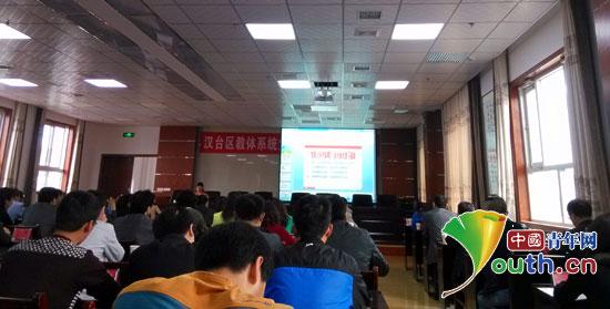 15年思想品德历史中考研讨会.-西北工业大学支教团参加汉中市中考图片
