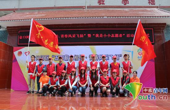 浙江理工大学研究生支教团成员获金口河区