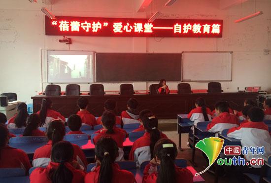 """东北农业大学研究生支教团成员在龙里县三中开展""""蓓蕾守护""""自护教图片"""