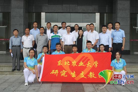 东北农业大学党委副书记胡国良等领导与在龙里县服务的研究生支教团图片