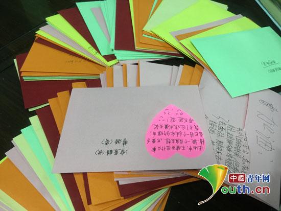 diy手工制作信纸