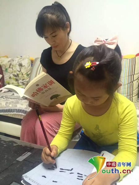 一笔一画教小孩画人物