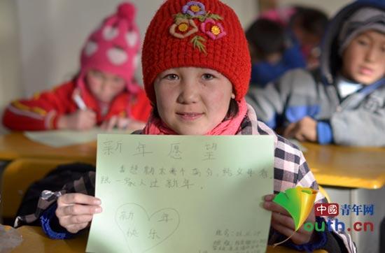 """""""中国梦·新年新愿望"""""""