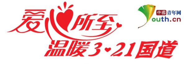 logo logo 标志 设计 矢量 矢量图 素材 图标 600_208