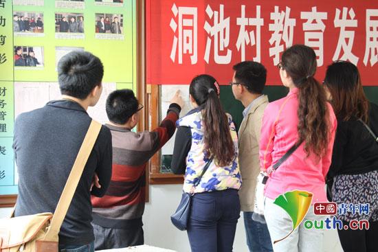 广西大学研究生支教团成员参观洞池村助学基金会会址.图片