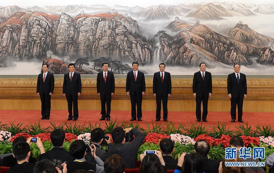 习近平当选中共十八届中央总书记、军委主席