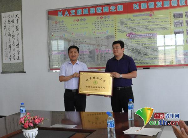 北京林业大学学生车祸