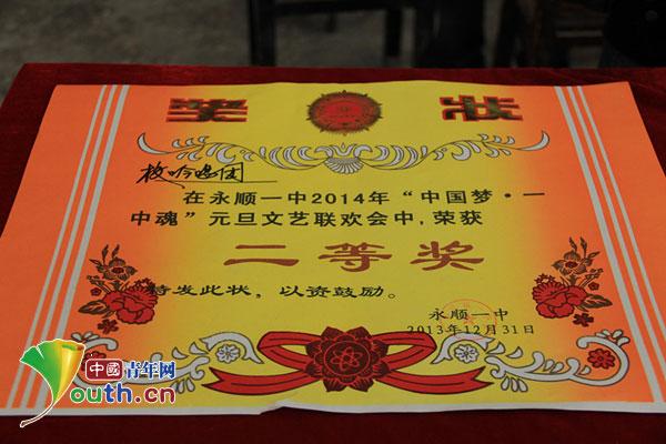 中南大学支教团:让吟诵之花在湘西绽放