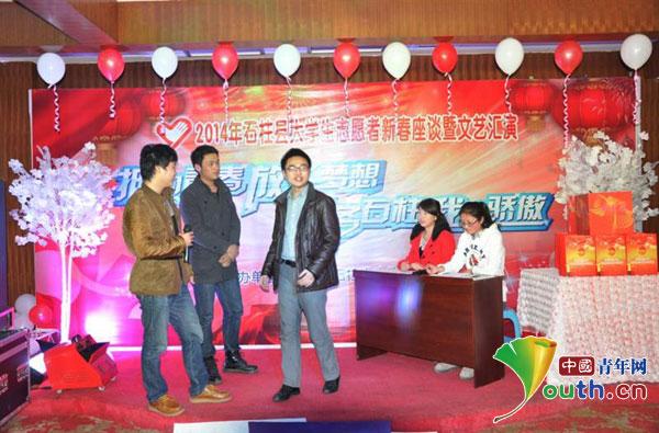 石柱县志愿者 拥抱青春 放飞梦想图片
