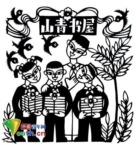 新疆志愿者景钢剪纸作品之群英会_西部计划_中国青年网图片