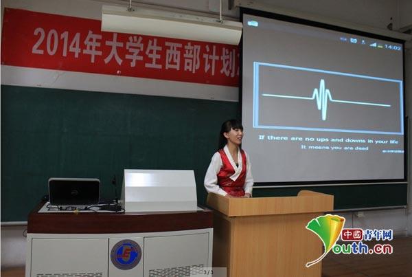 2014年北京西部计划报名招募工作稳步推进