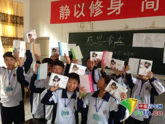 贵州麻江宣威中学举办快易典学习机捐赠仪式