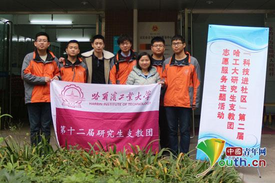 哈尔滨工业大学研究生支教团四川队正式在宜宾市青少年社会服务中心启动第二届科技巡展活动。