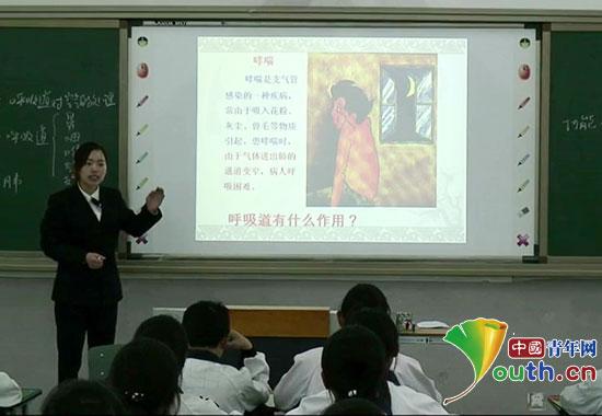川师大支教团录制优质课视频推进教学改革