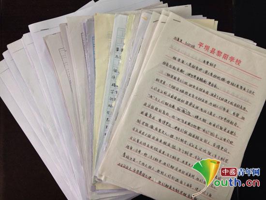 """南京航空航天大学研究生支教团开展""""我们爱科学""""主题征文比赛."""