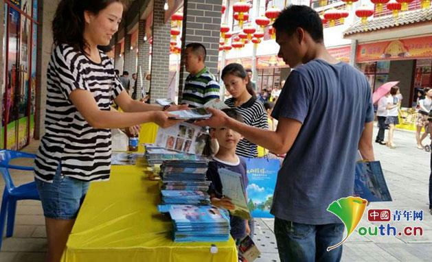 郑州大学支教团服务中国旅游日展活动少女战舰r5攻略3图片