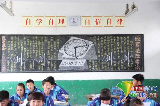 三营中学七年级九班板报最终获得第一名.图为获奖黑板报.图片