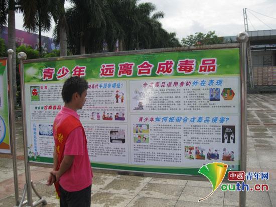 团市委积极组织青年志愿者参加宣传活动