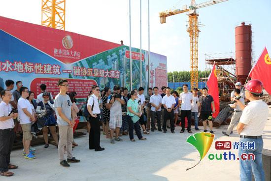 郑州大学支教团助力感受融水新发展团日活动