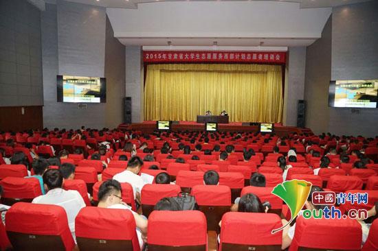 对外经济贸易大学研究生支教团甘肃队成员参加2015年甘肃省志愿者培