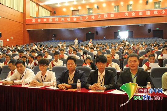 教师节表彰会_华水研支团参加表彰会过人生中首个教师节