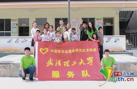 武汉理工支教团走访平塘县特殊教育学校