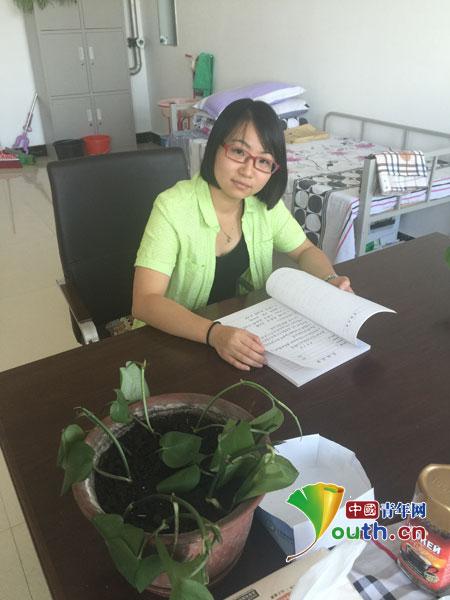东北林业大学第六届研究生支教团成员简介