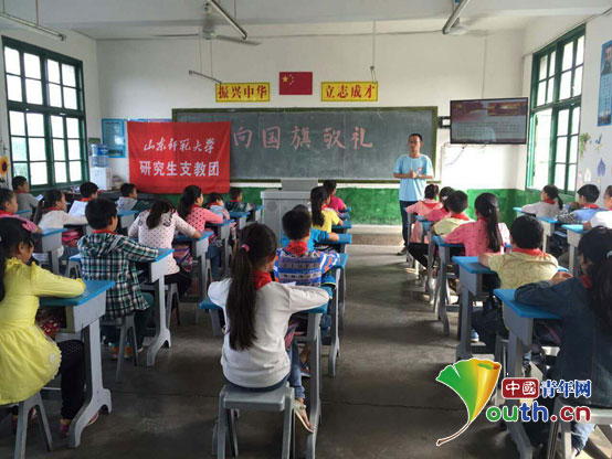 山东师范大学支教团队员孙昊楠给学生们讲解五星红旗的象征意义.