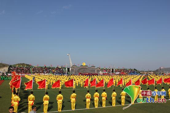 华水支教团参加首届国际山地旅游大会开幕式