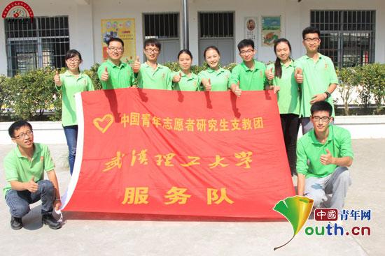 武汉理工大学支教儿童牵三都县特教技巧团情投三分学校图片