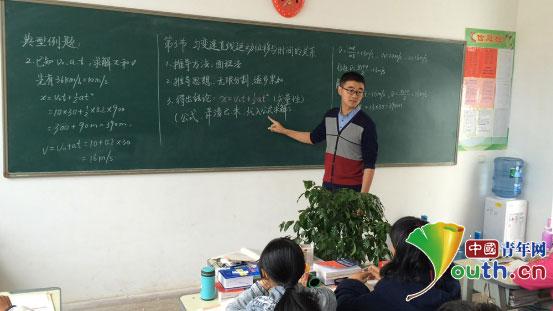 南大支教团实践初中:在教学与培训中成长八英语上知识点制五四鲁教版纪实图片