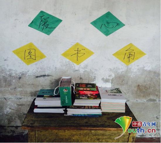 他们已经用募集来的书籍在道德小学建立了班级图书角,供学生课外阅读.